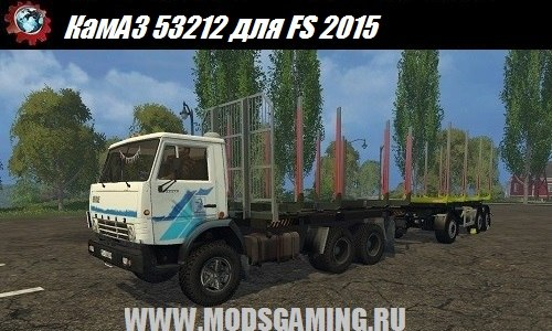 Farming Simulator 2015 download mod truck Kamaz 53212