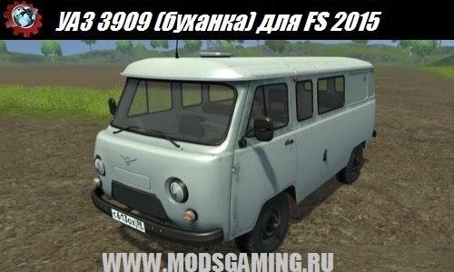 Farming Simulator 2015 download mod truck UAZ 3909 (loaf)