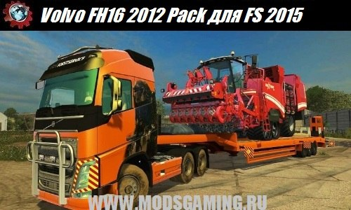 Farming Simulator 2015 download mod trucks Volvo FH16 2012 Transport Pack