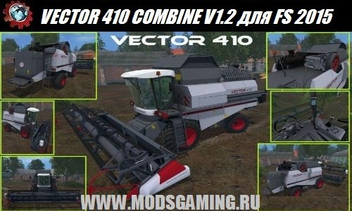 Farming Simulator 2015 download modes combine VECTOR 410 COMBINE V1.2
