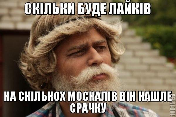 В оккупированном РФ Крыму новый карантин. Обнаружена болезнь Ньюкасла у птиц - Цензор.НЕТ 9352