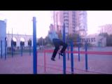 Street Workout - наша команда с ВЫСТАВКИ)