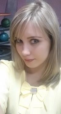 Анастасия Фальк