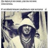 Хаким Абдулахидов