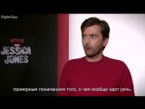 David Tennant - I'd never heard of Jessica Jones RUS SUB (2)
