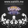 EAT_4_FIT \ Спортивное питание в Москве