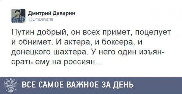 Канада будет поддерживать Украину в противодействии российскому вторжению, - глава МИД страны - Цензор.НЕТ 945