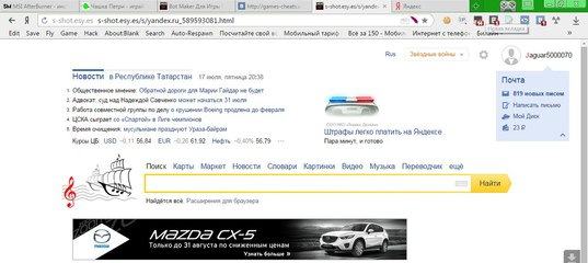 Скачать Hesoolver 2 6 4 - Zazvezdis ru
