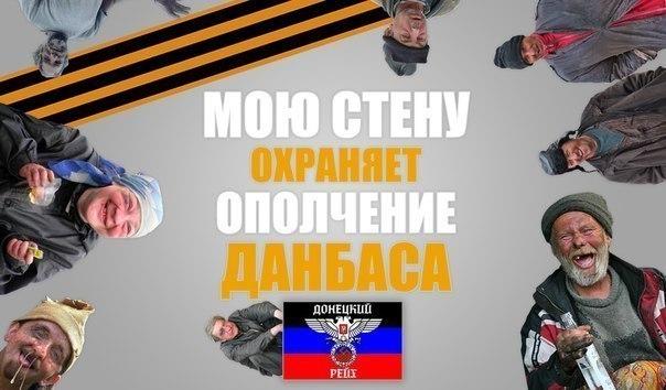 СБУ задержала двух подозреваемых в организации теракта в Одессе - Цензор.НЕТ 9142