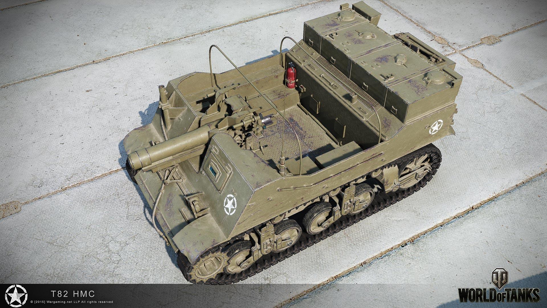 T82 HMC в HD качестве