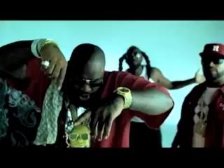 Bun B - Youre Everything (Feat. Rick Ross, David Banner, 8Ball  MJG)
