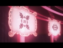 [AniDub] Owari no Seraph   Последний серафим [14] [Ancord, Cuba77, Trina_D, Kiara_laine]