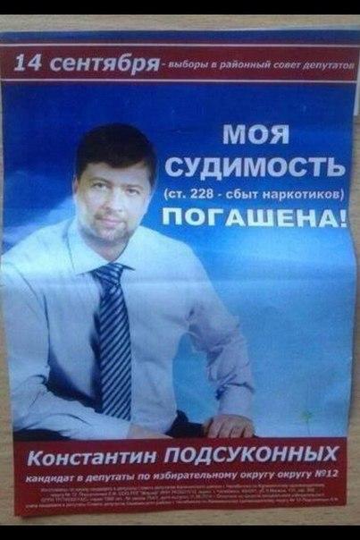 СБУ разоблачила и задержала гражданина Украины, завербованного ФСБ РФ - Цензор.НЕТ 5701