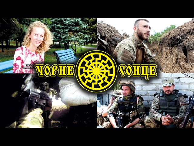 Війна заради миру. War for peace. 1080p 2015 (Eng, Rus Subtitles)