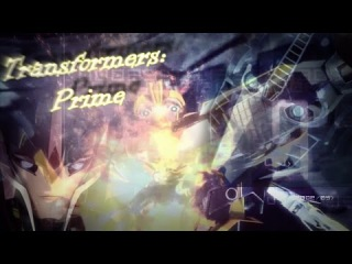Transformers: Prime [Music Video] - All We Ever See Of Stars Are Their Old Photographs