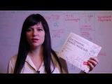Построение бизнес модели для бизнес-консалтинга