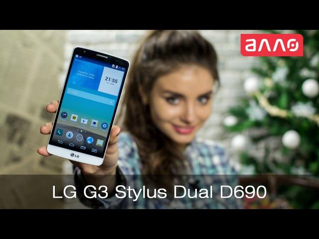 Видео-обзор смартфона LG G3 Stylus Dual D690