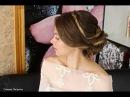 Wedding hairstyle for long hair.Вечерняя/праздничная прическа на средние и длинные волосы
