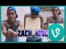 Гений видео монтажа Zach King utybq dbltj vjynf f zach king