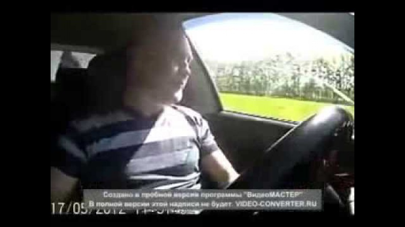 Чёткая разводка водителя на нарушение Разговор с ГАИ x`nrfz hfpdjlrf djlbntkz yf yfheitybt hfpujdjh c ufb