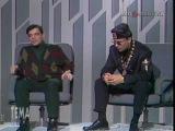 Богдан Титомир. ТЕМА. 1993 г. Часть 2