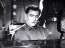 Вячеслав Тихонов На семи ветрах 1962