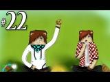 Lp. СумеречноRPG-шные похождения #22 (МЫ БОГАТЫ!)