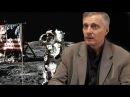 Пякин В. В. Когда разоблачат миф о высадке американцев на Луну