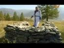 Священные земли Алтая. Алтайская принцесса.
