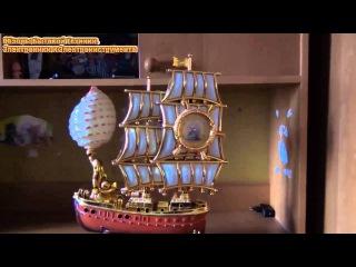 Обзор Подарочного Светильника Victory 8172 в Виде Кораблика [© Обзоры Бытовой Техники и Электроники]