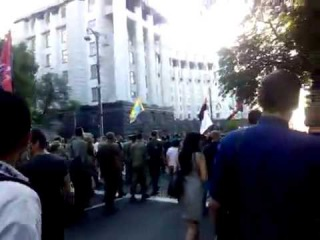 Marsh nationalistic battalions in Kiev July 3 Kiev Ukraine / 03.07.15 Марш Святослава Киев