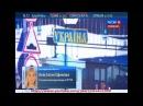 """Истерия  в  """" НЕЗАЛЕЖНОЙ """" набирает обороты : На Украину пересталии пускать россиянок 18-60 лет"""