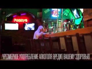 Пьяный Кролик в баре Porky's 27-го июня 2015г