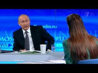 Путин Рассказал Про Случай в бане