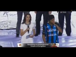 Presentación De Ronaldinho Con La Afición - Queretaro vs Puebla 1-1 Queretaro vs Puebla