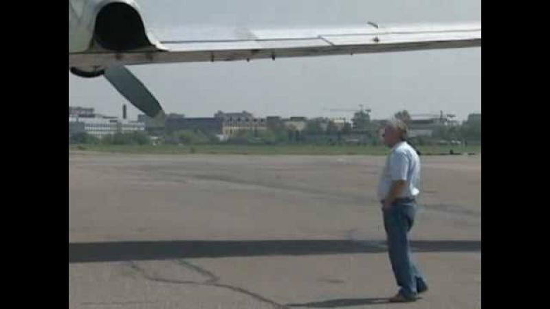 . Взлеты и посадки Илов. Ил-96-300, Ил-76, Ил-38.