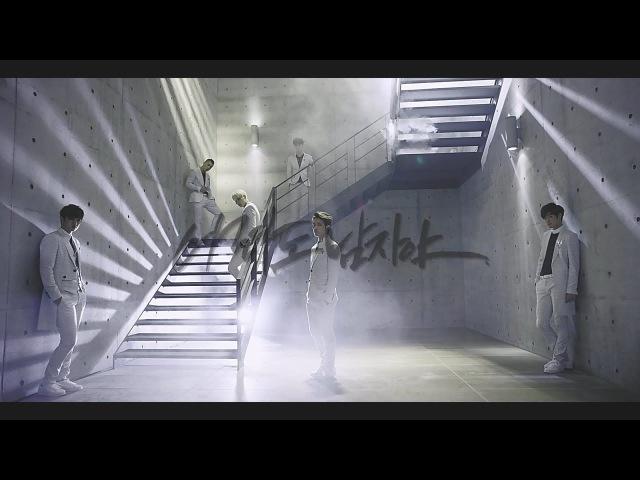 CROSS GENE 「어려도 남자야」 MV Full Version