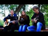 Табия - Мы с тобой вместе (Лера Массква cover)