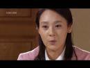 Дорама «Король выпечки, Ким Так Гу Хлеб, Любовь и Мечты» 3 серия