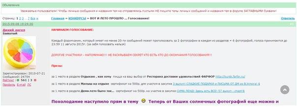 http://cs623226.vk.me/v623226029/42aa0/pBBJ5YjahkE.jpg