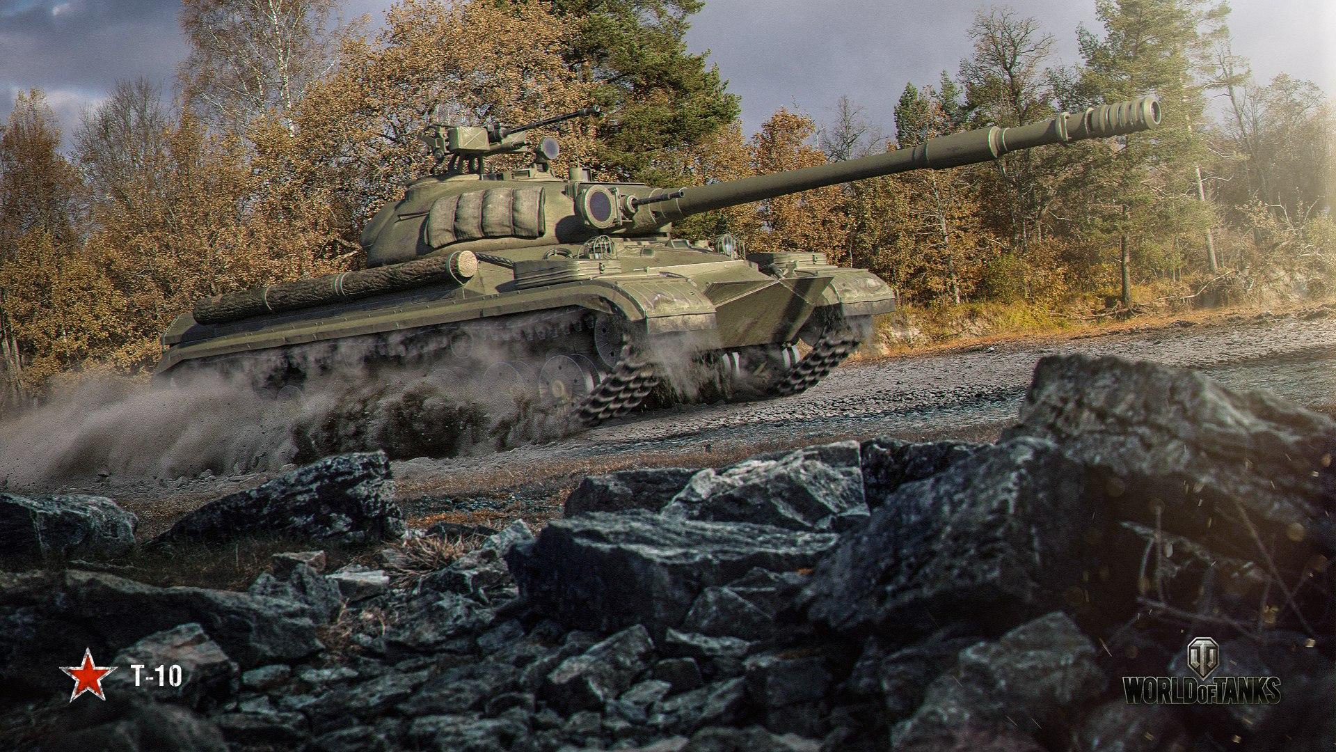 рисунок World Of Tanks Т-10