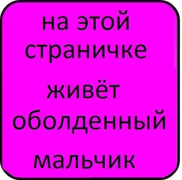 Фото 211794127