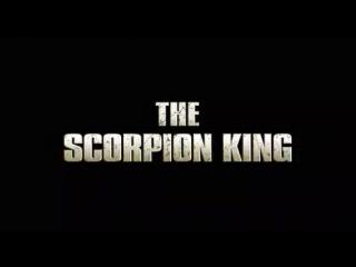 Трейлер Царь Скорпионов 1