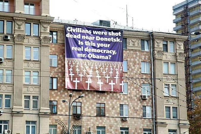 Американское посольство в Москве