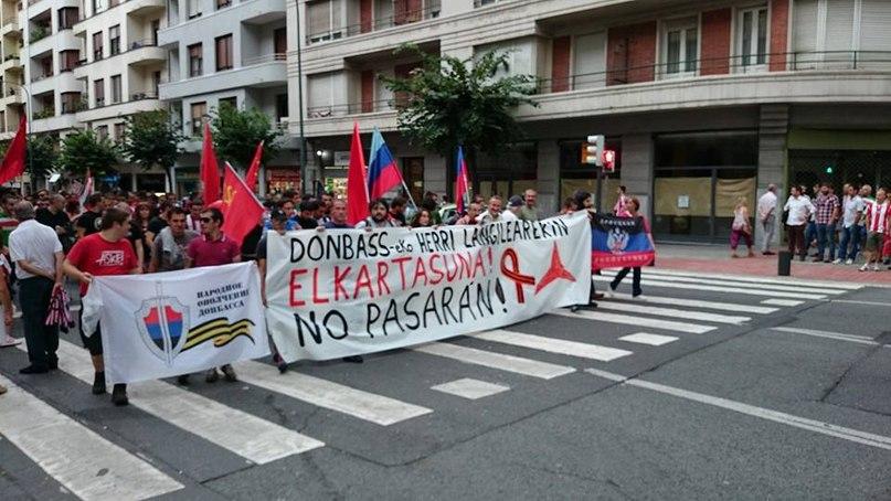 Совместный марш в Бильбао