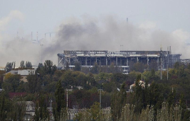 Дым над терминалом