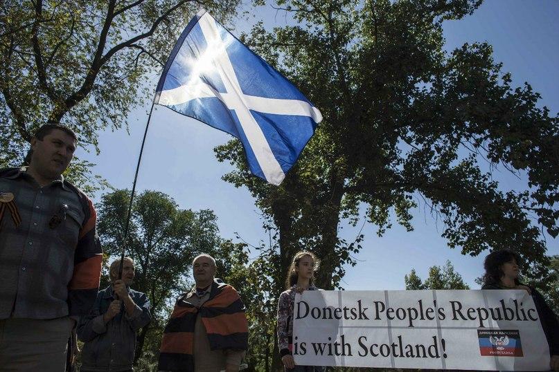 Дончане поддерживают референдум в Шотландии