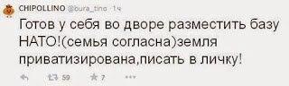 Как нарушается перемирие в зоне АТО: фиксируются обстрелы позиций украинской армии со стороны террористов, - СНБО - Цензор.НЕТ 5449