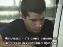 Сериал Ячейка Гординых 10 серия [vkkinofile]
