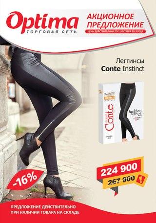 Оптима косметика парфюмерия официальный сайт